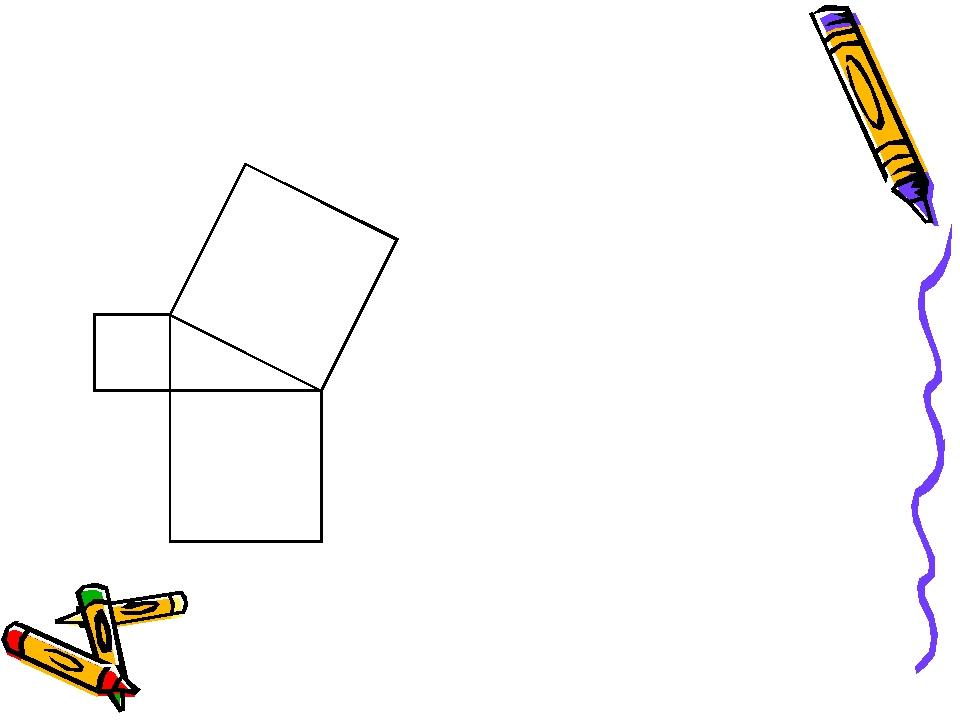 А : Архімедова сорочка В : Піфагорові штани С : Евклідів фартух D : Птолемеїв капелюх Як називають таку фігуру?