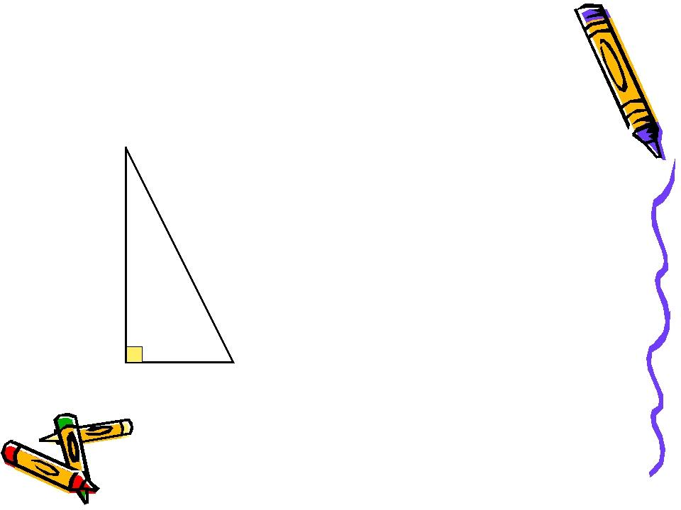 А : 2, 3, 4 В : 3, 4, 5 С : 4, 5, 6 D : 12, 13, 14 Яка з наступних трійок чисел є п і ф а г о р о в о ю?