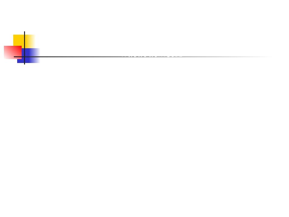Точка перетину бісектрис трикутника називається A : Ортоцентр B : Інцентр C : Центр мас D : Серединка