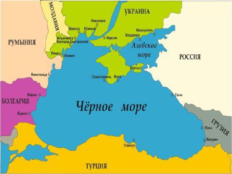 Чорне море омиває береги України, Румунії, Болгарії,Росії,Туреччини, Абхазії і Грузії.