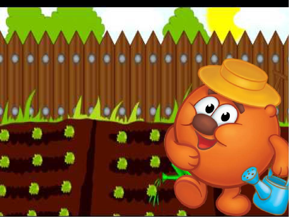 Ка-ка-ка. Ко-ко-ко. Ки-ки-ки Ке-ке-ке. Ку-ку-ку Ак-ак-ак Ик-ик-ик Ек-ек-ек Ук-ук-ук Ок-ок-ок Навесні Копатич посадив город. Для того, щоб рослини в...