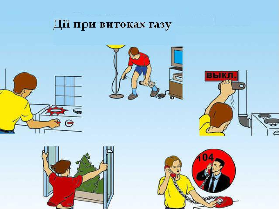 Побутовий газ – це вибухова речовина. Близько третини пожеж у житлових будинках в Україні відбувається через несправні газові плити або неправильне...