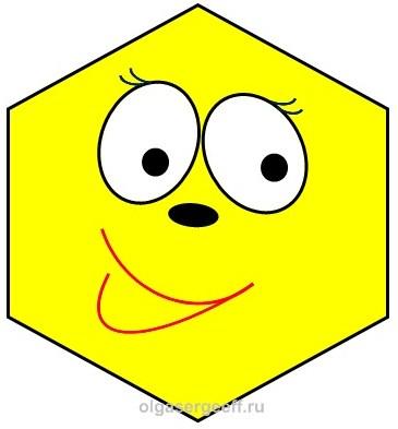 """Інтегрований урок з математики 1 клас. НУШ. Тема тижня: """"Ігри ..."""