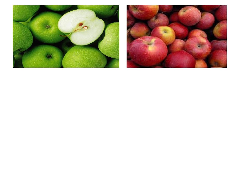 Пи-пи-пи яблука купи, Бі-бі-бі - я кажу тобі, Ні-ні-ні-бо вони корисні, То-то-то-вітамінів в них багато.