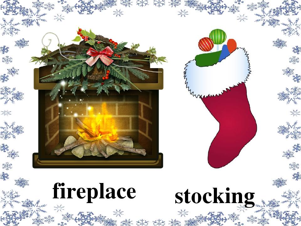 fireplace stocking