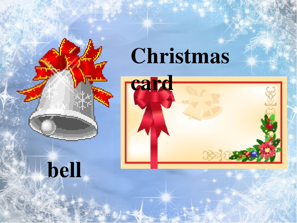 bell Christmas card